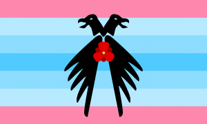 Bandeira Virgem juramentade