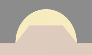 Um retângulo composto por um fundo cinza, uma forma circular amarela clara no centro da bandeira e algo como um trapézio bege fundido acima de uma faixa horizontal da mesma cor na parte de baixo da bandeira.