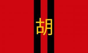 Bandeira Gênero-hu